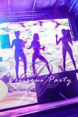 Tue, Aug 8, 2017 Dirty Vibes- Bass, Boobs, Beats- Music Fest 2017 Desire Pearl Resort  Puerto Morelos Resort Photos