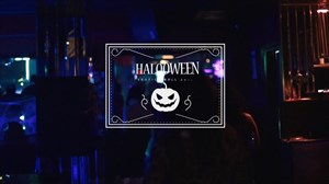 12th annual Halloween Erotica Ball Highlight Video
